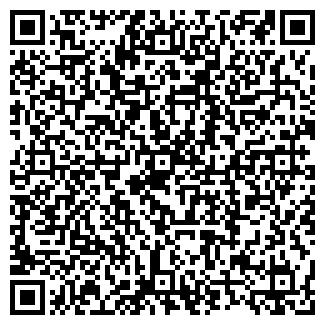 QR-код с контактной информацией организации СТЕПНОЙ ХУТОР СПКХ
