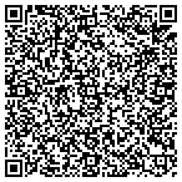 """QR-код с контактной информацией организации """"Вавилон"""""""