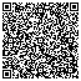 QR-код с контактной информацией организации ФЕРЕНА, ЗАО