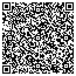 QR-код с контактной информацией организации ООО САВАЛА