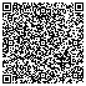 QR-код с контактной информацией организации ХЛЕБОКОМБИНАТ,, ОАО