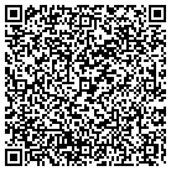 QR-код с контактной информацией организации ДЕТСКИЙ САД № 1115