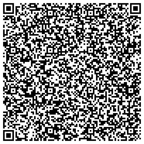 QR-код с контактной информацией организации «Центр гигиены и эпидемиологии в Тамбовской области» в г. Жердевка, Сампурском, Знаменском, Мордовском, Жердевском и Токаревском районах