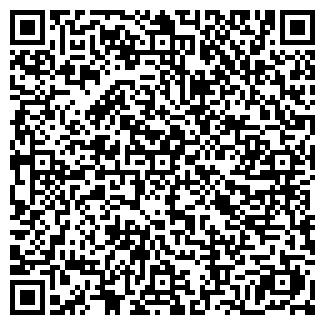QR-код с контактной информацией организации АРТЕМОНОВО, ООО
