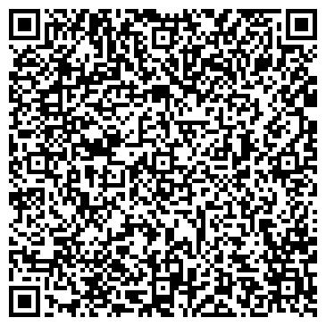 QR-код с контактной информацией организации АГРОПРОМЫШЛЕННЫЙ КОМПЛЕКС БЕЛОУСОВСКИЙ