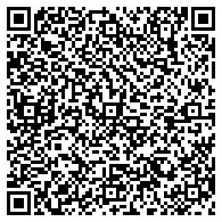 QR-код с контактной информацией организации ООО СЛУЖБА БЫТА