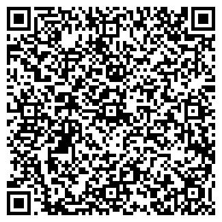 QR-код с контактной информацией организации ЖУКОВСКОЕ СХПК