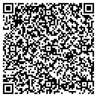 QR-код с контактной информацией организации КОММУНАР СХПК