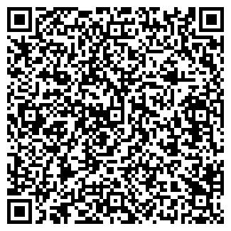 QR-код с контактной информацией организации ЧАПАЕВСКИЙ СХПК