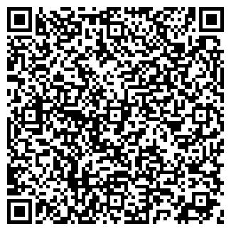 QR-код с контактной информацией организации ЖУКОВСКАЯ