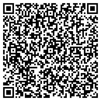 QR-код с контактной информацией организации ЗАДОНСКИЙ СПК