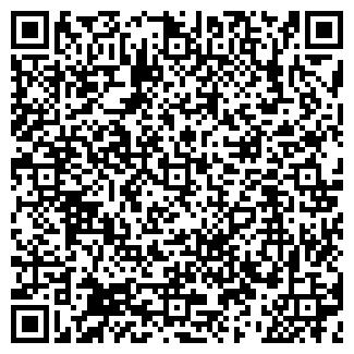QR-код с контактной информацией организации ТОО ДОНСКОЕ