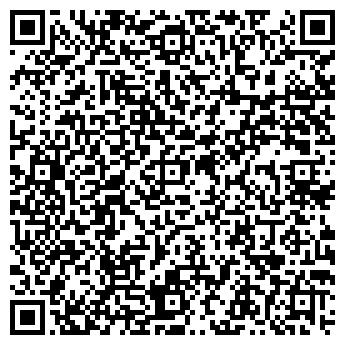 QR-код с контактной информацией организации БОЛОТОВО СПК