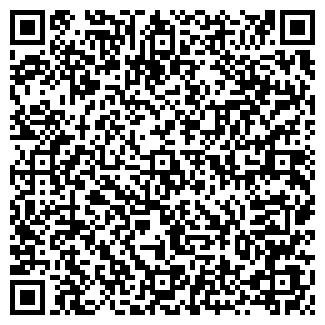 QR-код с контактной информацией организации ДМИТРОВСКОЕ ЗАО