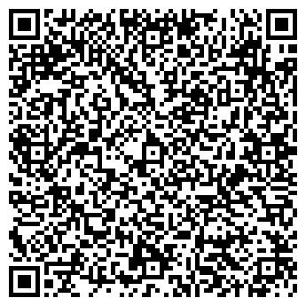 QR-код с контактной информацией организации РАЙИСПОЛКОМ БОБРУЙСКИЙ
