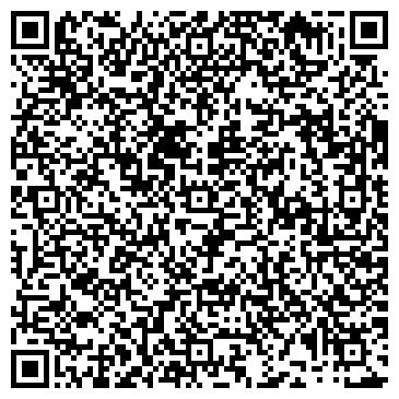 QR-код с контактной информацией организации ПАХОМОВО КОЛЛЕКТИВНО-ДОЛЕВОЕ ПРЕДПРИЯТИЕ