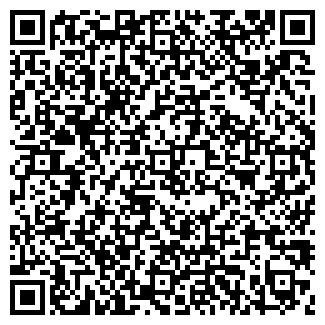 QR-код с контактной информацией организации РЕЗОН ОАО