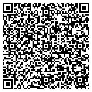 QR-код с контактной информацией организации КОЛХОЗ ТРУДОВИК