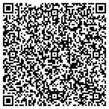 QR-код с контактной информацией организации ДЕРЕВООБРАБОТЧИК ЗАПАДНОДВИНСКОЕ, ОАО