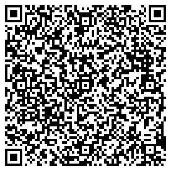 QR-код с контактной информацией организации КОЛХОЗ ИМ. УЛЬЯНОВА-ЛЕНИНА