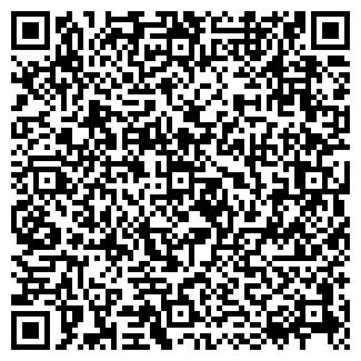 QR-код с контактной информацией организации КОЛХОЗ УСПЕХ