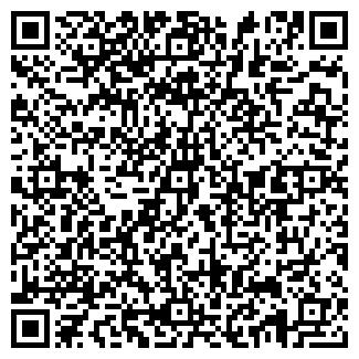 QR-код с контактной информацией организации РИАЛ ОДО