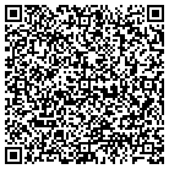 QR-код с контактной информацией организации ПРОИЗВОДСТВЕННЫЙ СЕЛЬХОЗКООПЕРАТИВ РАКОВСКИЙ