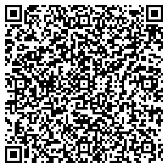 QR-код с контактной информацией организации ЗУБЦОВСТРОЙ, ТОО