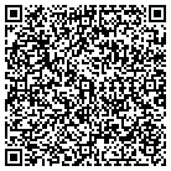 QR-код с контактной информацией организации РОДНИК-ПЛЮС ОДО