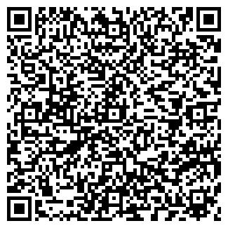 QR-код с контактной информацией организации РОСБЕЛ ОДО