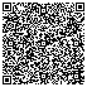 QR-код с контактной информацией организации ЛАДА-ФАВОРИТ ООО (ARTCOM)
