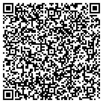 QR-код с контактной информацией организации ООО КОМПЬЮТЕР-СЕРВИС +