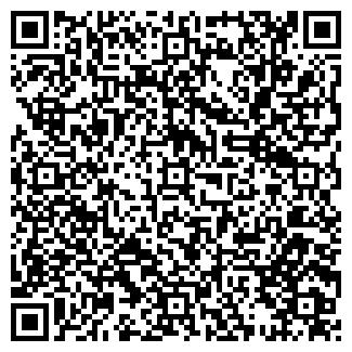 QR-код с контактной информацией организации РУБИКОН ОДО