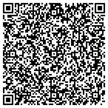 QR-код с контактной информацией организации «Ивэнерго» Тейковские электрические сети