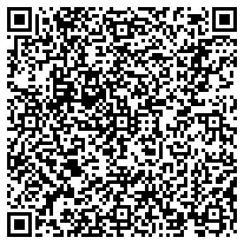 QR-код с контактной информацией организации ЭНЕРГОМАШ ТД, ООО