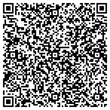 QR-код с контактной информацией организации ООО «Евротрейд»