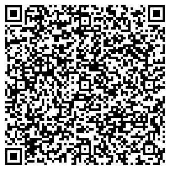 QR-код с контактной информацией организации АЛЬБА-В, ООО