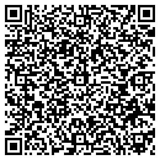 QR-код с контактной информацией организации РЭНДОМ ОДО