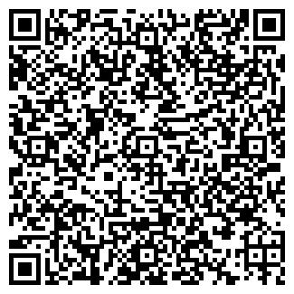 QR-код с контактной информацией организации СТРОИТЕЛЬ ГКЦ