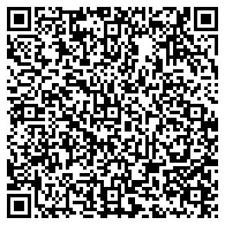 QR-код с контактной информацией организации ТОРГСИН, ТОО