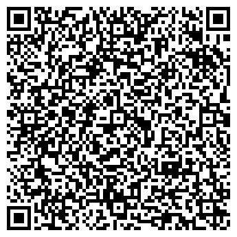 QR-код с контактной информацией организации ЭКСТРА-АВТО МАГАЗИН