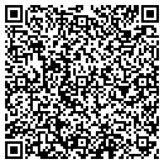QR-код с контактной информацией организации АЛЬФАСОФТ