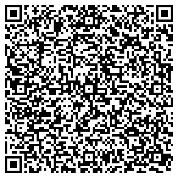 """QR-код с контактной информацией организации ООО """"Хлебный Дом РИАТ"""""""
