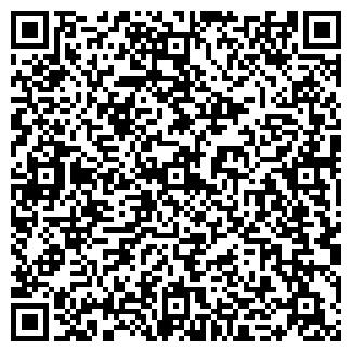 QR-код с контактной информацией организации САМФИР ПКФ ООО