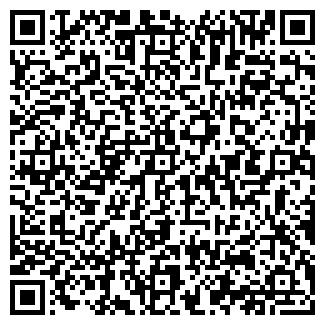 QR-код с контактной информацией организации ТАКСИ 42