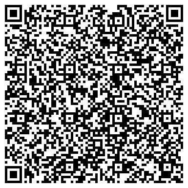 QR-код с контактной информацией организации МУСУЛЬМАНСКАЯ РЕЛИГИОЗНАЯ ОРГАНИЗАЦИЯ ИВАНОВСКОЙ ОБЛАСТИ