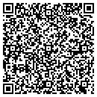 QR-код с контактной информацией организации ИНТЕРЮСТ