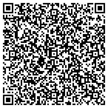 QR-код с контактной информацией организации КОНСТАНТА ЮРИДИЧЕСКОЕ БЮРО, ООО