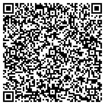 QR-код с контактной информацией организации СТОКТРЕСТ, ОАО