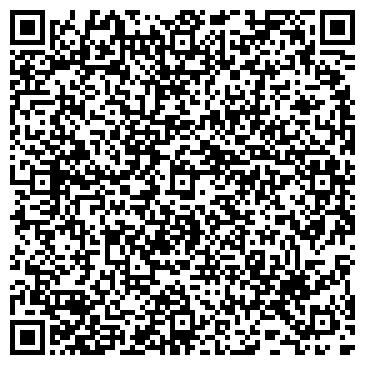QR-код с контактной информацией организации БЫТОВОГО ОБСЛУЖИВАНИЯ НАСЕЛЕНИЯ ВЦ